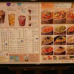 PRONTO IL BAR 新宿マインズタワー店