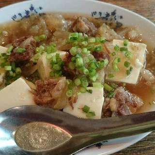 氏筋と豆腐の煮込み