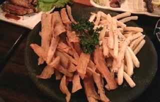 ゴボウチップ&ポテトフライ