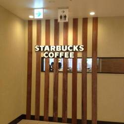 Starbucks Coffee 阪急大井町ガーデン店
