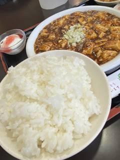 華ランチ 黒麻婆豆腐