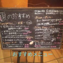 マンマパスタ 狛江店