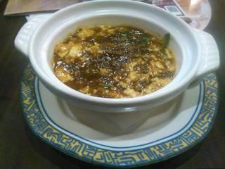 特製おぼろ豆腐のコク旨マーボー