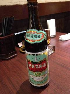 紹興花彫酒 3年熟成ボトル