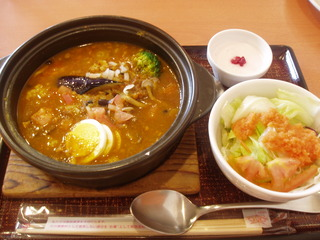 野菜と18穀のスープカレーご飯