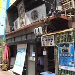 甘味や 澤田商店