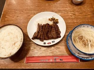 牛たん炭火焼定食 5枚10切定食