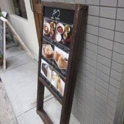 Cafe Pechika