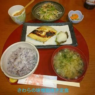さわらの味噌麹焼き定食