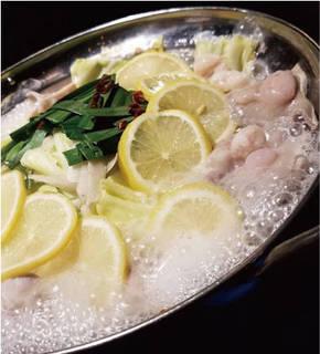 塩レモンもつ鍋