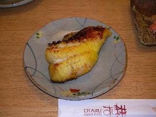 白身魚の西京味噌焼き