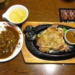 トマト&オニオン 鳥取湖山店