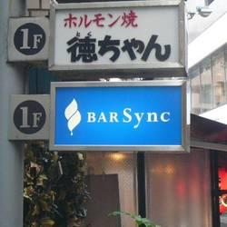 BAR Sync