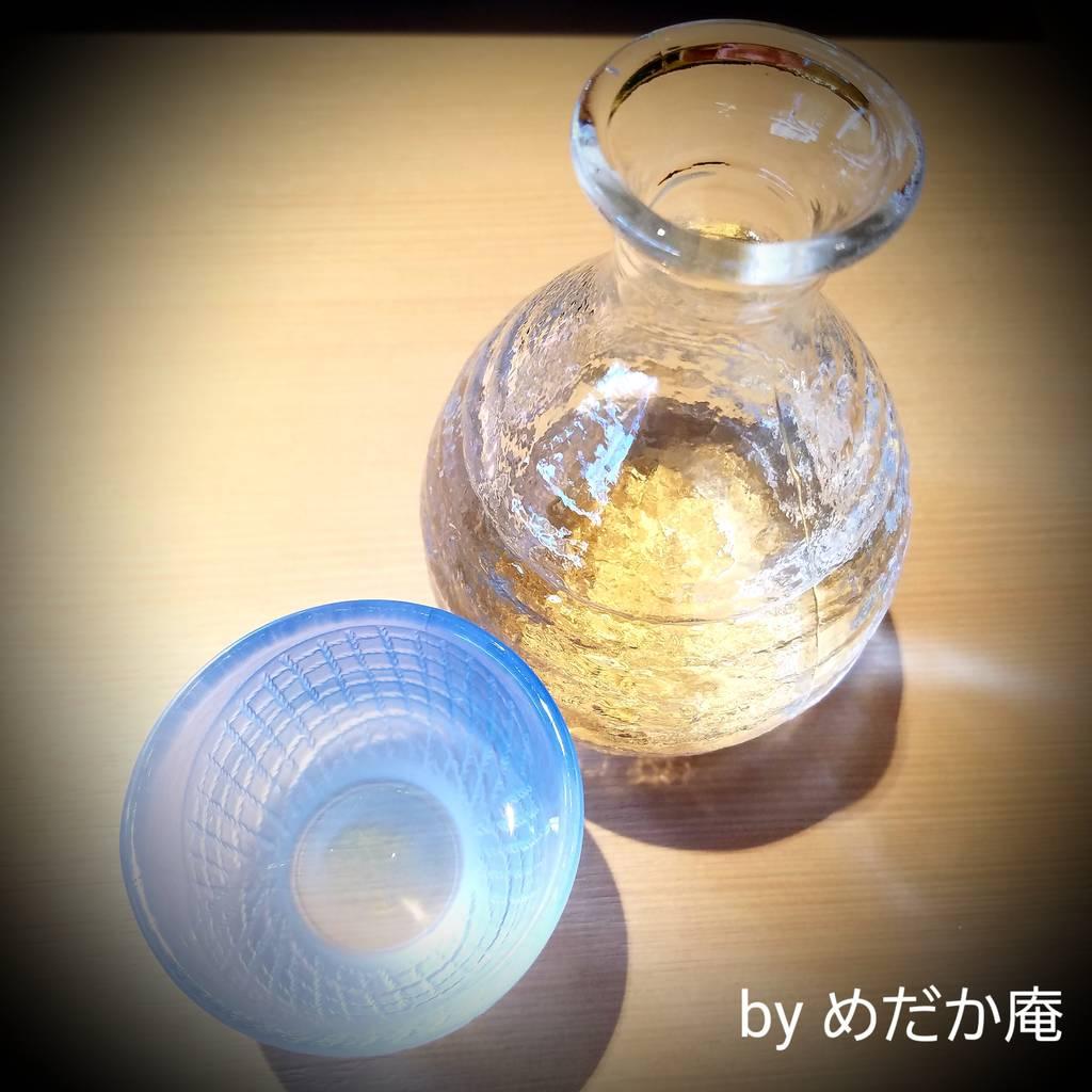 伝心 [春] 純米吟醸 無濾過 生酒