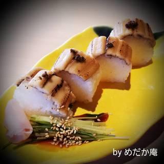 穴子棒寿司ハーフ