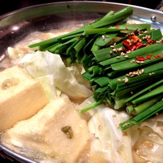 しろ味噌もつ鍋