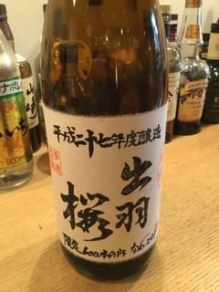 万禮(ばんれい) 大吟醸熟成酒
