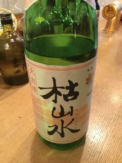 枯山水 大古酒低温三年熟成酒