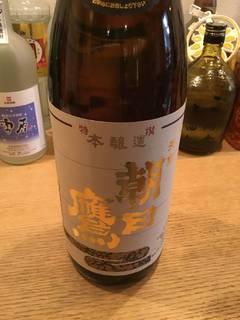 朝日鷹本醸造酒