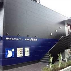 洋麺屋 五右衛門 静岡曲金店