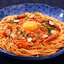 厚切りベーコンのカルボナーラ チリトマト風味