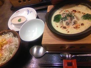 牡蠣のチーズフォンデュドリア
