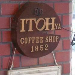 ITOHya coffee shop
