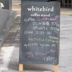 [カフェ]Whitebird Coffee stand