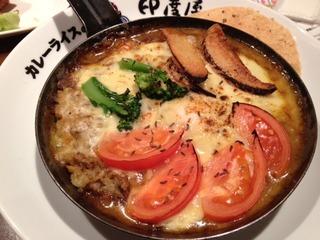 鉄鍋焼カレーライス