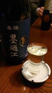 墨廼江(特別純米)
