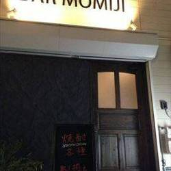 [バー]BAR MOMIJI