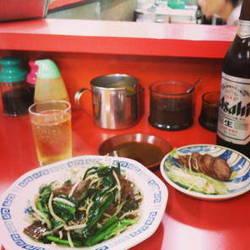 台湾料理 金山園