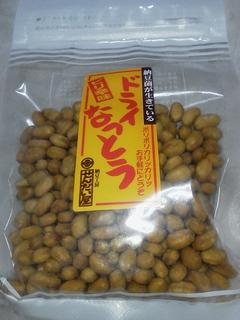 ドライ納豆(ピリ辛味)