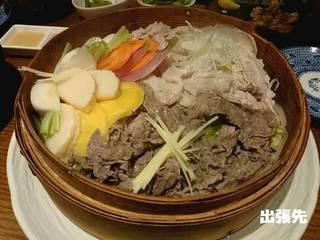 国産牛と相模豚の鎌倉野菜の蒸篭蒸し