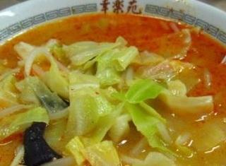 味噌辛子野菜ラーメン