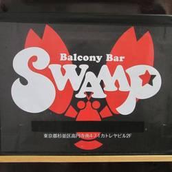 Balcony cafe&bar SWAMP