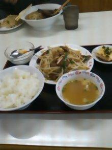 三幸苑 神奈川新町店
