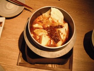 炎の釜焼きマーボ豆腐