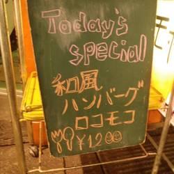 モボモガ 宇田川町店