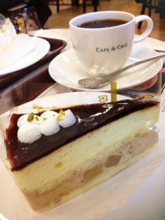 林檎と紅茶のムースケーキ