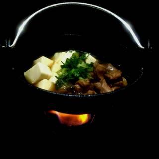ミノと豆腐の柔らか煮込み