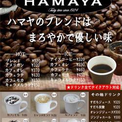 Tokutoku Cafe