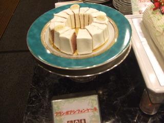 フランボワシフォンケーキ