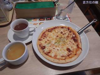 マヨコーンピザセット