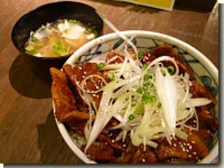 紅とん帯広豚丼