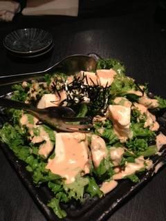 豆富明太子サラダ