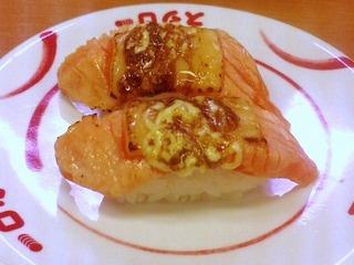 サーモンチーズ炙り寿司