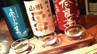 日本酒飲みくらべセット
