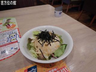 寄せ豆腐のサラダ