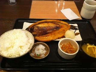 日替わり焼魚定食